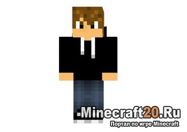 Сборка скинов от Minecraft20.Ru