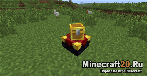 Мод Exp Chest Mod [1.8]