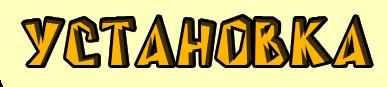 Готовый клиент с сервером - Властелин колец - (1.7.2)