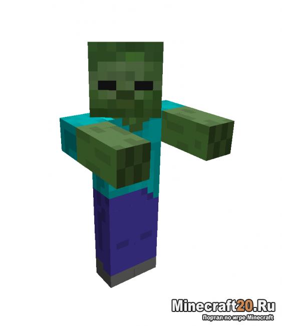 Скины Зомби для Minecraft