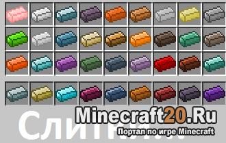 Клиент 1.7.10 Minecraft с модами (v.3)