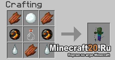 Мод The Titans для Minecraft 1.8