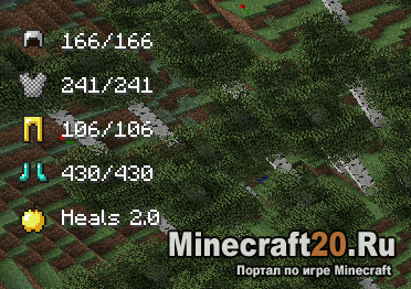 Мод Better PvP [1.12.2] [1.11.2] [1.10.2] [1.9.4]