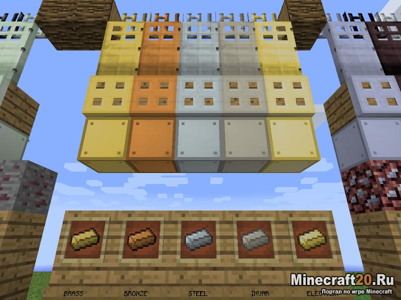 Мод Base Metals [1.12.2] [1.11.2] (Новые металлы)