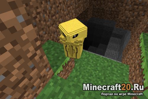 "Мод ""Покемоны"" на Майнкрафт 1.8.9"