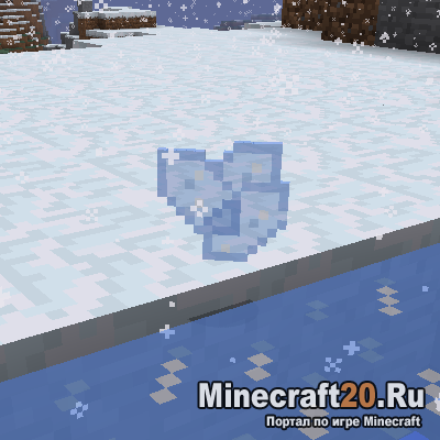 Мод Ice Shards [1.11.2] [1.10.2]