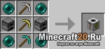 Мод Simple Quarry [1.12.2] [1.11.2] [1.10.2]