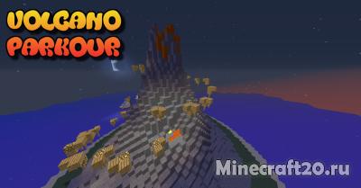 Паркур карта Volcano [1.12.1] [1.12]