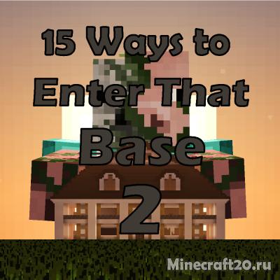 Карта 15 Ways To Enter That Base 2 [1.12.1]
