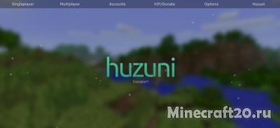 Чит Huzuni [1.11.2] [1.10.2] [1.8] [1.7.10]