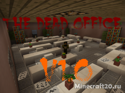 Карта The Dead Office [1.11.2]