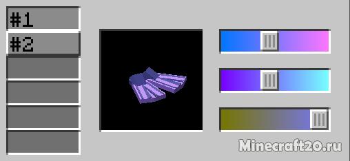 Мод Wearables [1.12.2] [1.11.2] [1.10.2]