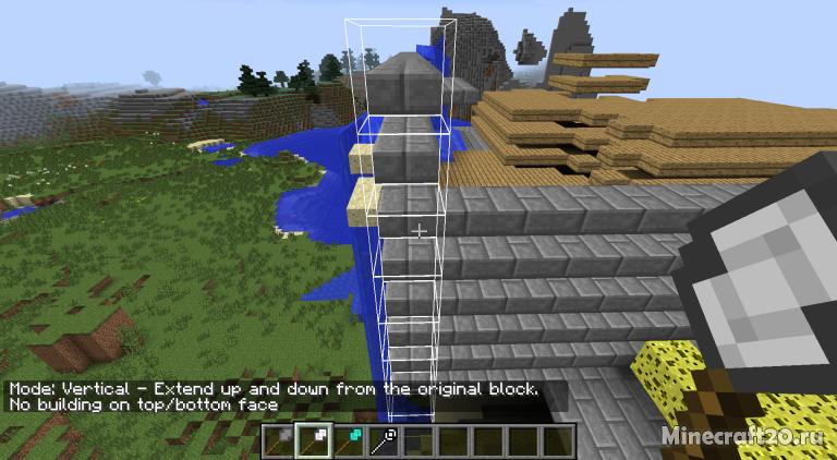 Мод Better Builder's Wands [1.12.2] [1.11.2] [1.10.2] [1.9.4]