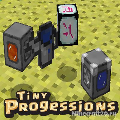 Мод Tiny Progressions [1.12.2] [1.11.2] [1.10.2]