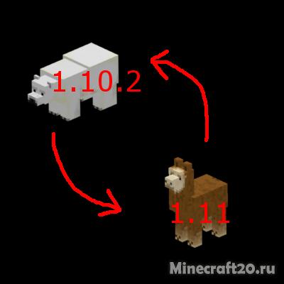 Мод CompatLayer [1.11.2] [1.10.2]