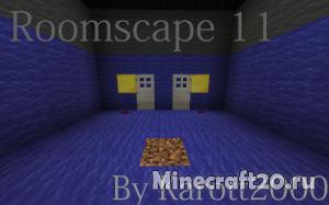 Карта Roomscape 11 (Прохождение) [1.12.2] [1.12.1] [1.12]