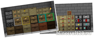 Мод Storage Drawers [1.12.2] [1.11.2] [1.10.2] [1.7.10]