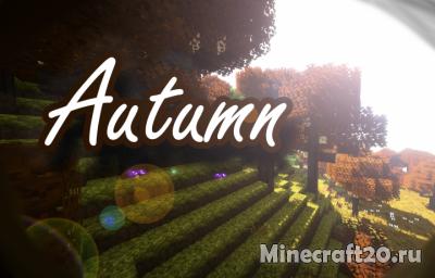 Ресурспак RangerCraft Autumn (16x) [1.12.1] [1.12] [1.11.2]