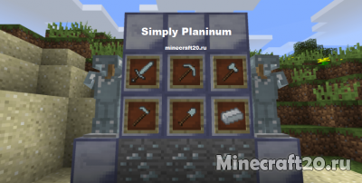 Мод Simply Platinum 1.16.5/1.15.2 (Платиновая руда)