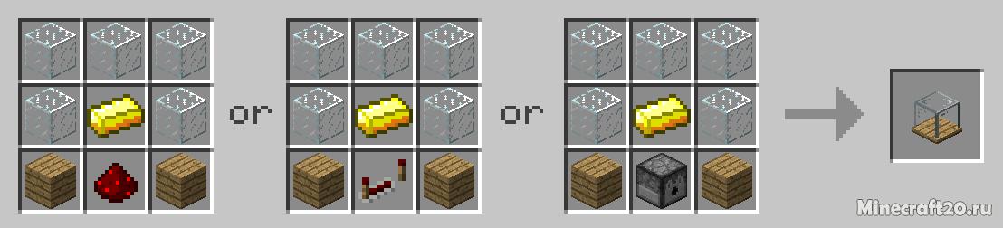 Мод Vending Block [1.12.2] [1.11.2] [1.10.2]