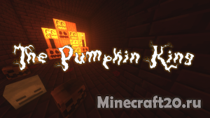 Карта The Pumpkin King (Головоломка) [1.12.2+]