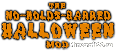 Мод The No-Holds-Barred Halloween [1.12.2] [1.11.2] [1.10.2]