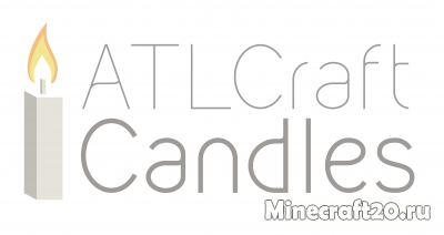 Мод ATLCraft Candles [1.12.2] [1.10.2]