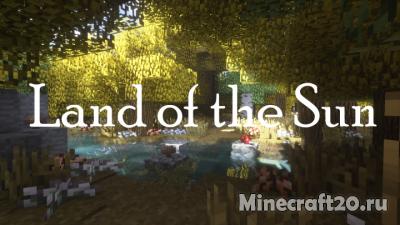 Ресурспак Land of the Sun [1.12.2]