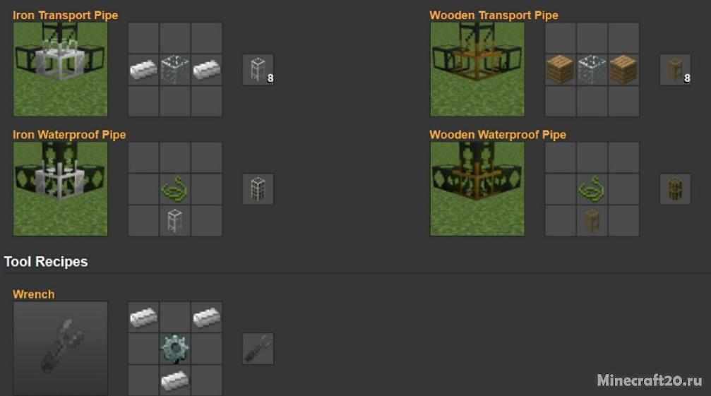 Мод BuildCraft [1.12.2] [1.11.2] [1.8.9] [1.7.10]