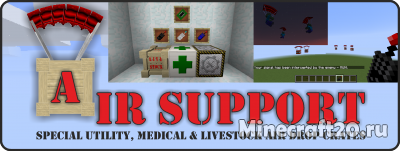 Мод Air Support [1.12.2] [1.11.2] [1.10.2]