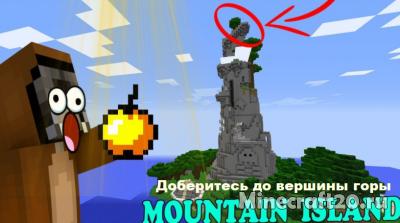 Карта Mountain Island (На прохождение) [1.12.2]