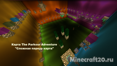 Карта The Parkour Adventure (Паркур) [1.12.2]