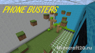 Карта Phone Busters [1.12.2]