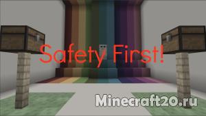 Карта Safety First! (Паркур) [1.12.2]