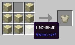 Мод Apocalypse Dimension [1.12.2] [1.11.2] [1.10.2]