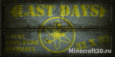 Ресурспак Last Days [1.12.2] [1.11.2] [1.10.2]