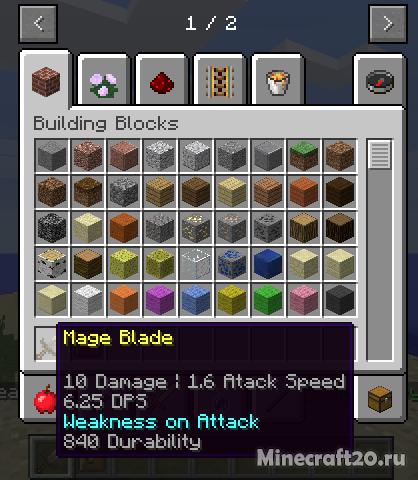 Мод MegaLoot [1.12.2] [1.10.2] (Новый лут)