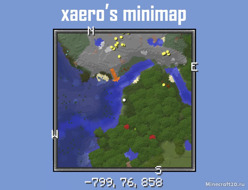 Мод Xaero's Minimap [1.12.2] [1.11.2] [1.10.2]