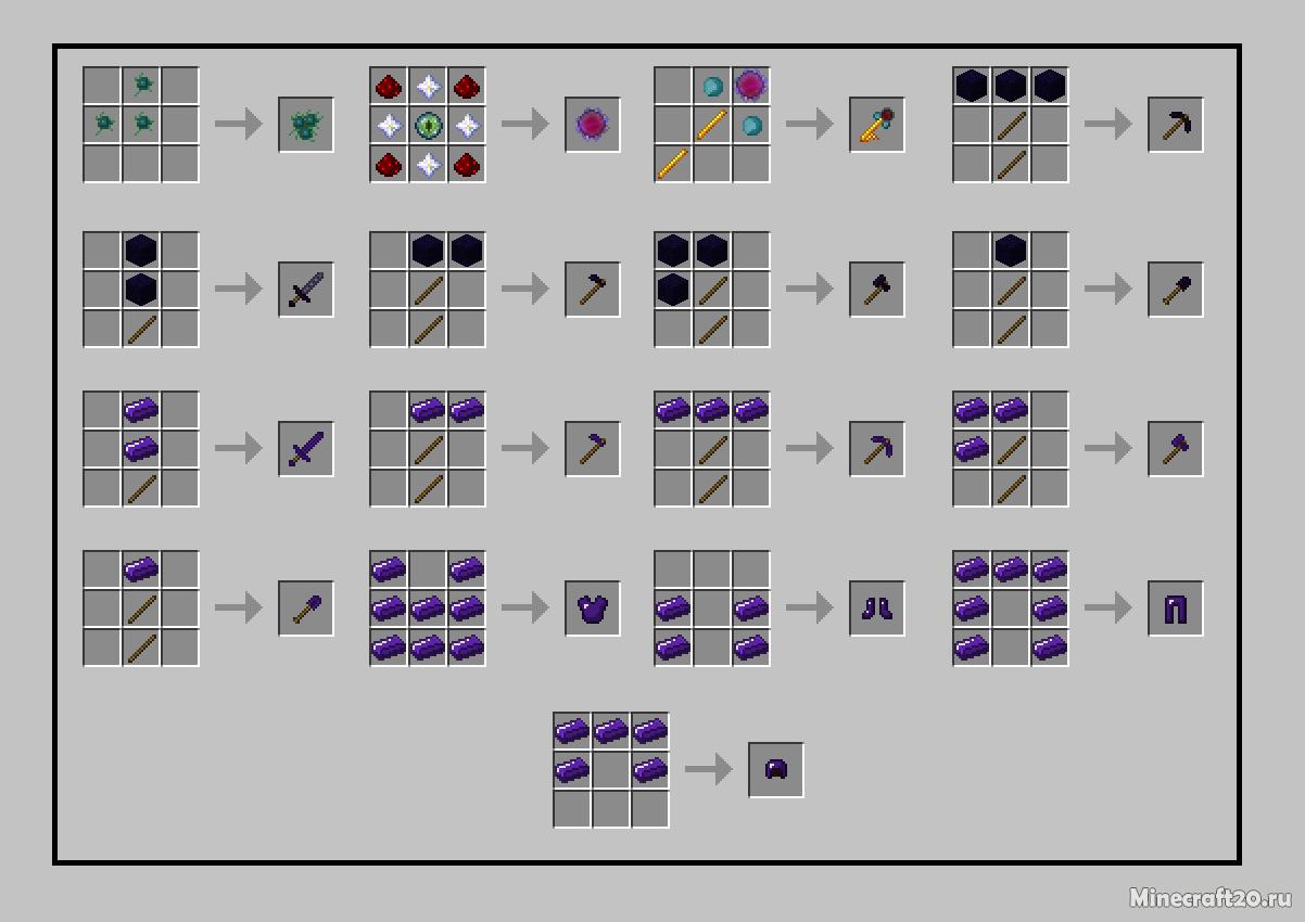 Мод AbyssalCraft [1.12.2] [1.11.2] [1.10.2]