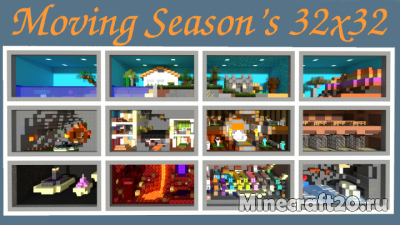 Ресурспак Moving Season (32x) [1.12.2] [1.11.2]