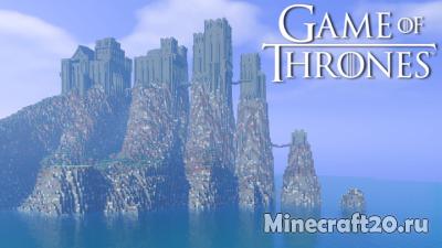 Карта Game of Thrones [1.12.2] (Игра Престолов)