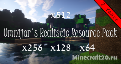 Ресурспак OmniJar's [1.12.2] [1.11.2]