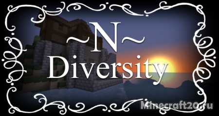 Ресурспак -N-Diversity [1.12.2] [1.11.2]