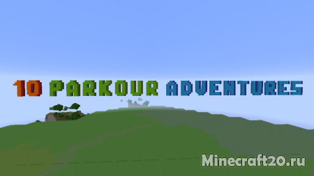 Карта 10 Parkour Adventures [1.12.2] (Паркур)