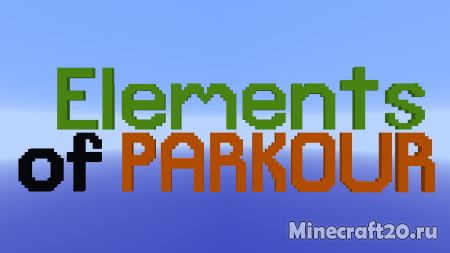 Карта Elements of Parkour [1.12.2] (Паркур)