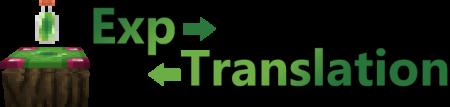 Мод Exp-Translation [1.12.2] (Хранение опыта)