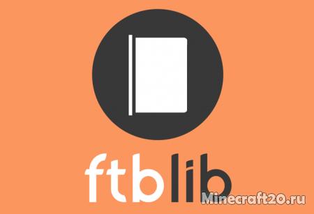 Мод FTBLib [1.12.2] [1.11.2] (Библиотека)