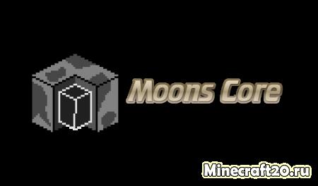 Мод Moon's Core [1.12.2] (Библиотека)
