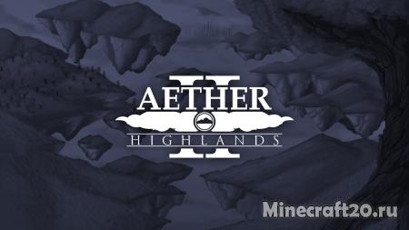Мод Aether 2 [1.12.2] [1.11.2] (Рай в Майнкрафт)