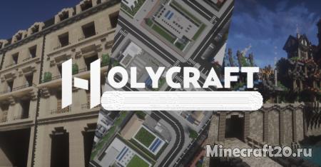 Ресурспак HolyCraft [1.12.2] [1.11.2] (Современный стиль)